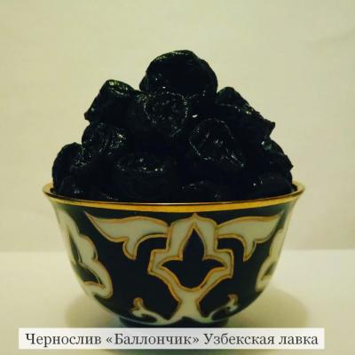 Чернослив «Баллончик»