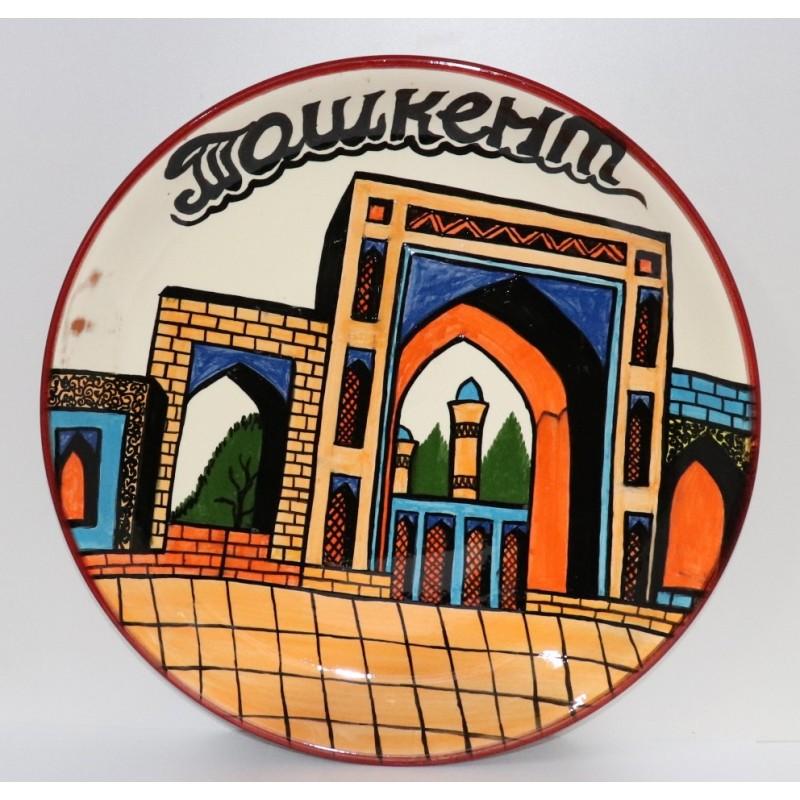 Ляган Ташкент 38 см